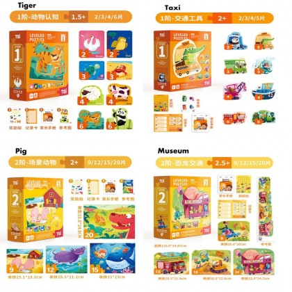 4LG TOI Leveled Puzzles Advanced Education 1-7 Stages Enlightenment Early Education Safety Big Bilingual for Baby Kids Children