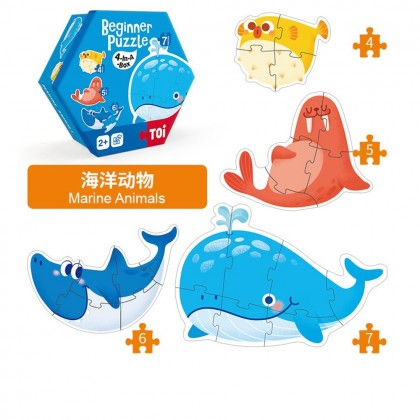 4LG TOI Toddler and Baby Large Pieces Puzzle Enlightening Early Education Play with 1-3 Anniversery Boys and Girls Toys