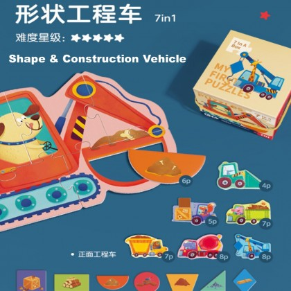 4LG TOI My First Puzzles BOX Set Double Side Puzzle Early Education Development Series for Kids 2 Years Above