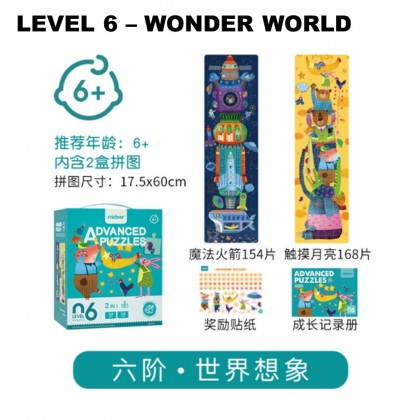 4GL Mideer Evolution Advanced Puzzle - Level 1 to Level 7