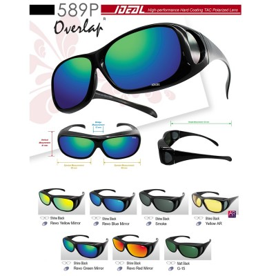4GL IDEAL 589P Fit Over Overlap Anti UV Glare Polarized Sunglasses Cermin Mata