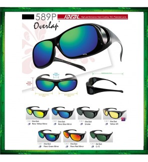 IDEAL 589P FIT OVER OVERLAP ANTI UV GLARE POLARIZED SUNGLASSES