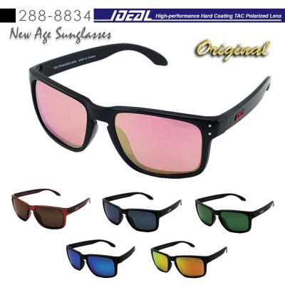 4GL Ideal 8834 Holbrook Polarized Sunglasses (Frame Matte Black)