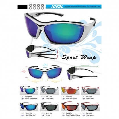 4GL IDEAL 8888 Sports Wrap Polarized Sunglasses (Adjustable Sunglasses Leg)
