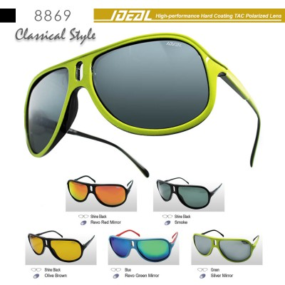 4GL Ideal 8869 Cats Polarized Sunglasses Cermin Mata
