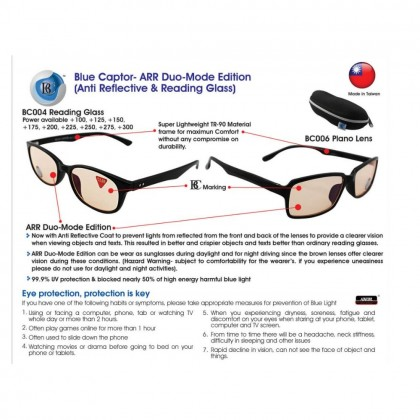 4GL Ideal BC001 BLUE CAPTOR Anti Blue Light Blocking Computer Glasses