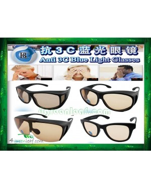 IDEAL Blue Captor Fit Over Glasses Computer Reduction Anti Blue Light