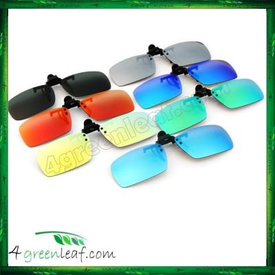 CS04 Square Shape Clip On Polarized Sunglasses Sunglass Anti Glare UV Rabun Jauh Stylish Fashion