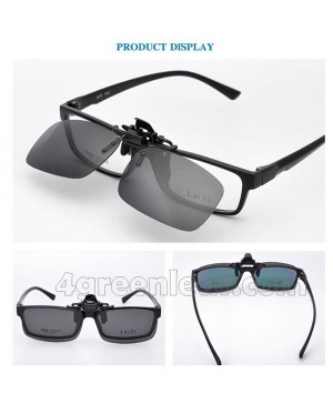 CS04 Square Shape Clip On Polarized Sunglasses Sunglass Anti Glare UV Rabun Jauh Stylish Fashion