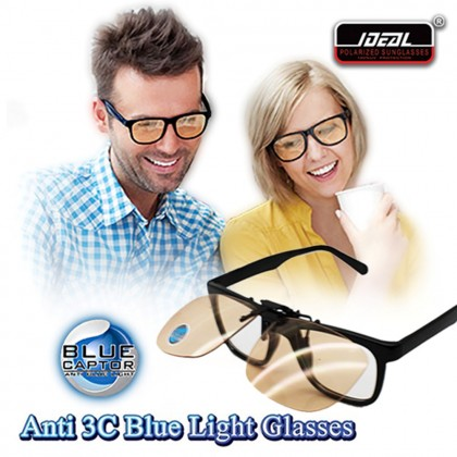 4GL IDEAL BLUE CAPTOR C-131 Clip On Anti Blue Light Blocking Computer Glasses