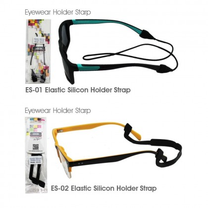 Ideal Elastic Silicon Holder Strap