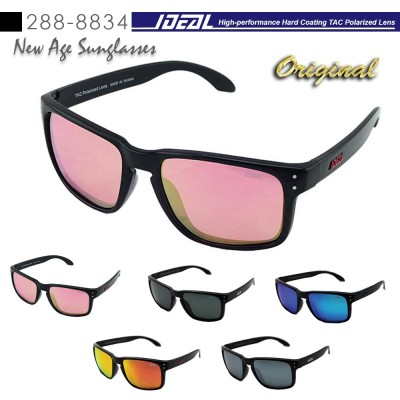 4GL Ideal 8834 Holbrook Polarized Sunglasses (Frame Shine Black)