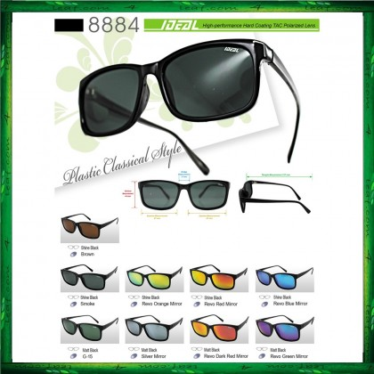 4GL Ideal 8884 Polarized Sunglasses Plastic Classical Style  Lens