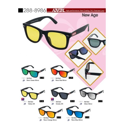 4GL Ideal 288-8986 Polarized Lens Women Men Sunglasses Kaca Mata