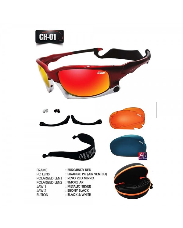 4GL Ideal Chameleon 7 in 1 Lightweight Air Vented Sport Cycling Sunglasses