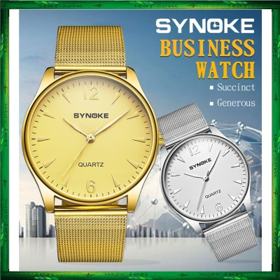SYNOKE 3619 Men Watch Brand Watches Band Quartz Wristwatch jam tangan