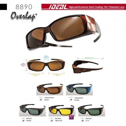 4GL IDEAL 8890 FitOver Overlap Polarized Sunglasses