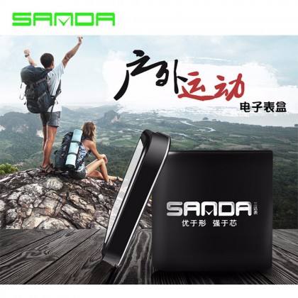 4GL Sanda Watch Box Gift Boxes Free Gifts Included