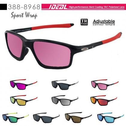 4GL Ideal 8968 Polarized Sunglasses Sport Driving Casual