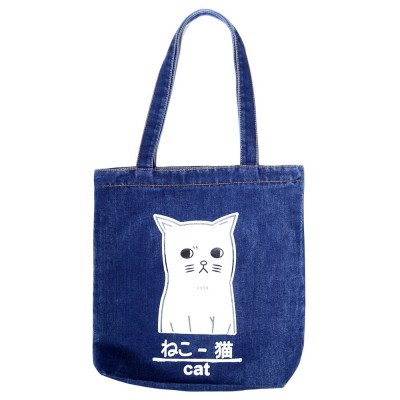 4GL Cute Cat Denim Jean Tote Bag Top Handle