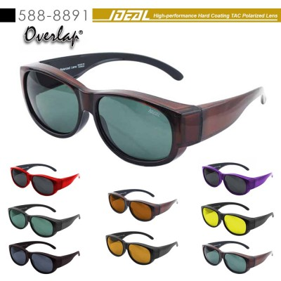 4GL IDEAL 588-8891 Fit Over Overlap Polarized Sunglasses