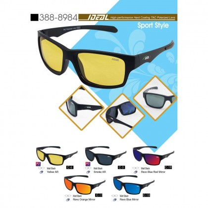 4GL Ideal 388-8984 Polarized Sport Sunglasses UV 400