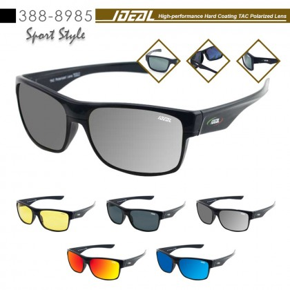 4GL Ideal 388-8985 Polarized Sport Sunglasses UV 400
