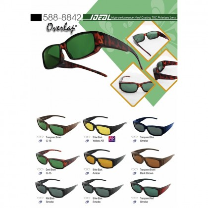 4GL IDEAL 588-8842 Fit Over Overlap Polarized Sport Sunglasses UV 400