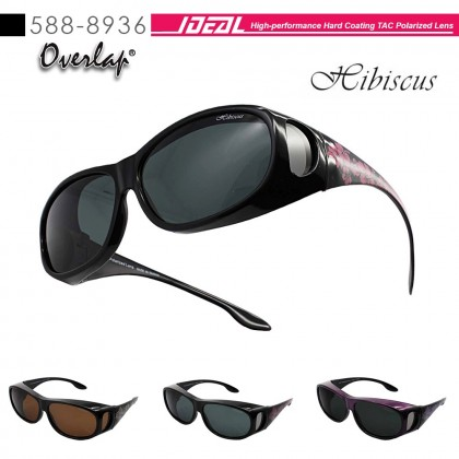 4GL IDEAL 588-8936 Fit Over Overlap Polarized Sport Sunglasses UV 400