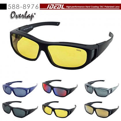 4GL IDEAL 588-8976 Fit Over Overlap Polarized Sport Sunglasses UV 400