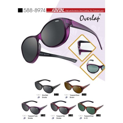 4GL IDEAL 588-8974 Fit Over Overlap Polarized Sport Sunglasses UV 400