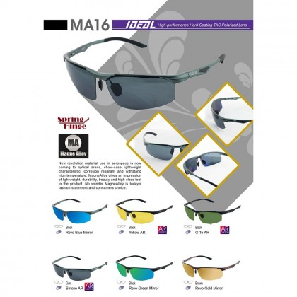 4GL Ideal MA16 Polarized Sunglasses Magne Alloy Spring Hinge UV400