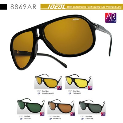 4GL Ideal 8869AR Cats Polarized Sunglasses Cermin Mata