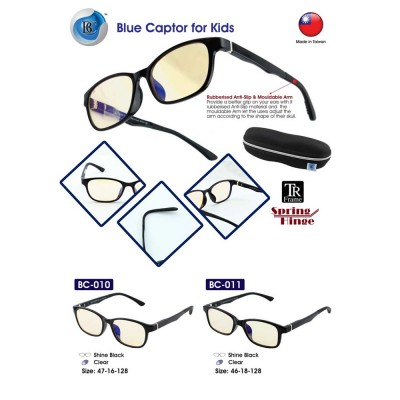 4GL BLUE CAPTOR Kids Children Anti Blue Light Blocking Computer Glasses Spectacles