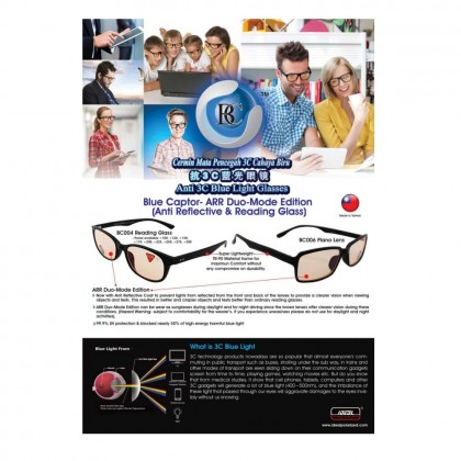4GL IDEAL BLUE CAPTOR BC003 Anti Blue Light Blocking Computer Glasses