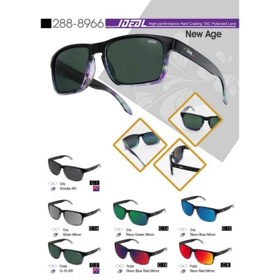 4GL IDEAL 288-8966 New Age Polarized Sunglasses UV400