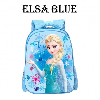 4GL Kids Bag School Cartoon PU Backpack Bag Beg A0907