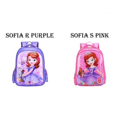 4GL Kids Cartoon PU Backpack Bag Pack School Bag Beg Sekolah Bag Sekolah A0907