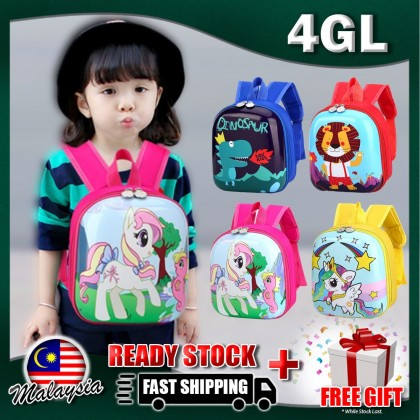 4GL MINI EGGSHELL Backpack Bag Pack School Bag Beg Sekolah Bag Sekolah