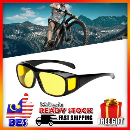 4GL Overlap Night Vision Sunglasses Overlap Fit Over Eyewear