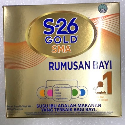 4GL S26 Gold SMA 200g Step 1 Upgraded Formula (Exp 09/2021)