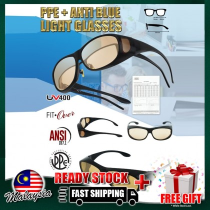 4GL 6848 Glasses Anti Blue Light UV400  ANSI Z87.1 PPE Night Driving Overlap Fit Over Glasses