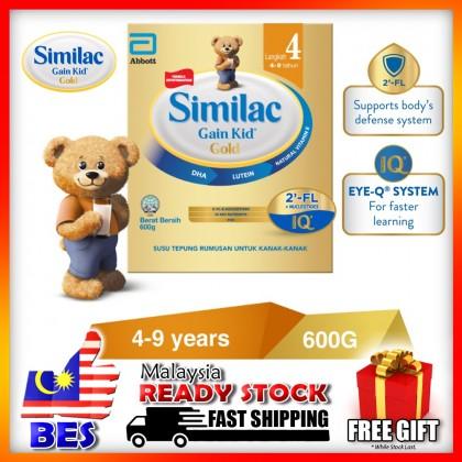 Similac Gain Kid Gold 2'-FL 600g BIB (Exp 02/2022)